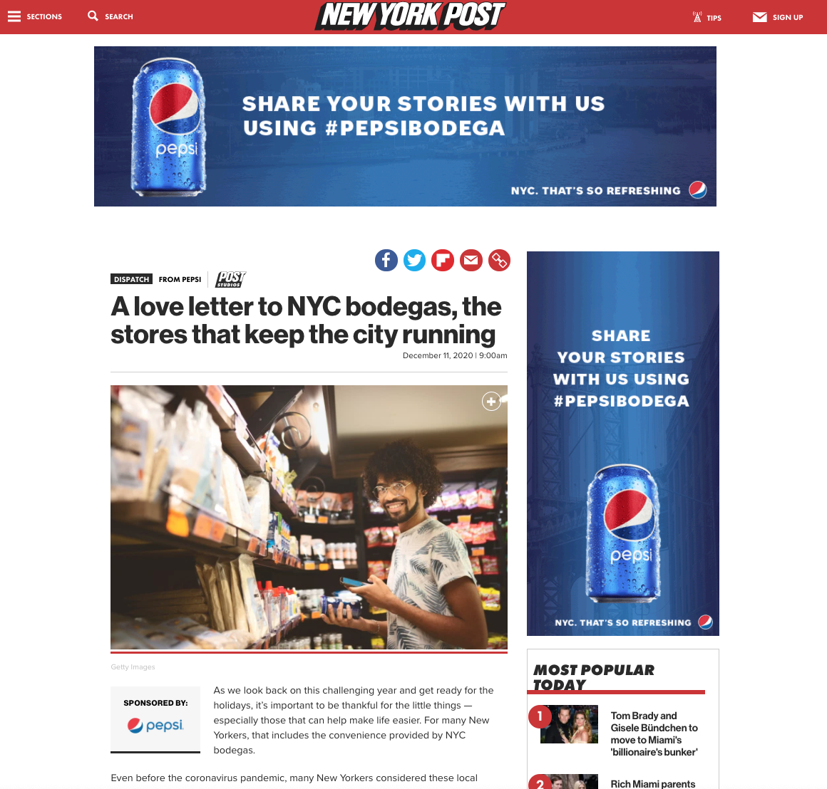 New York Post and Pepsi A Love Letter to NYC Bodegas